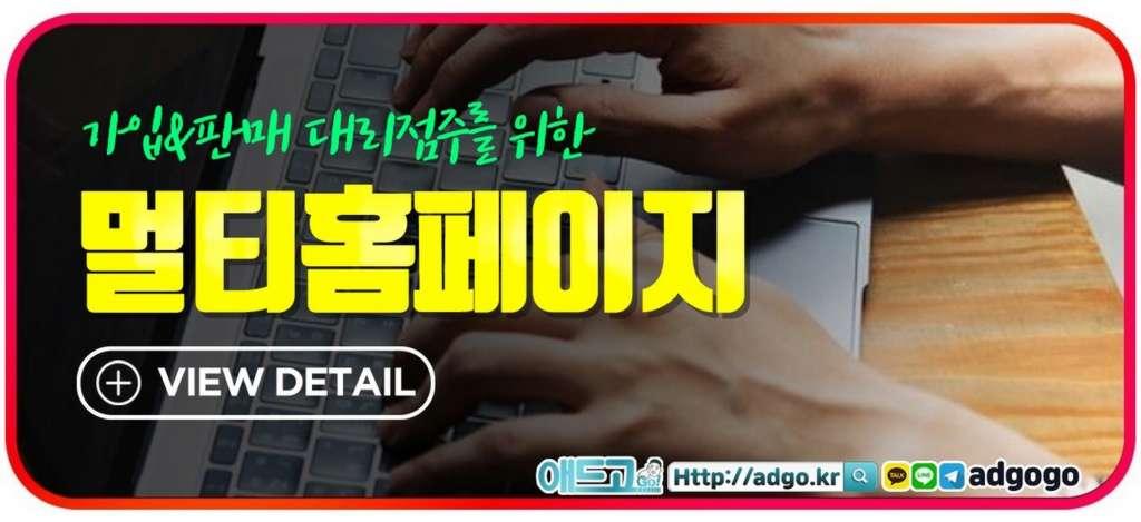 중고캠핑카제작트래픽
