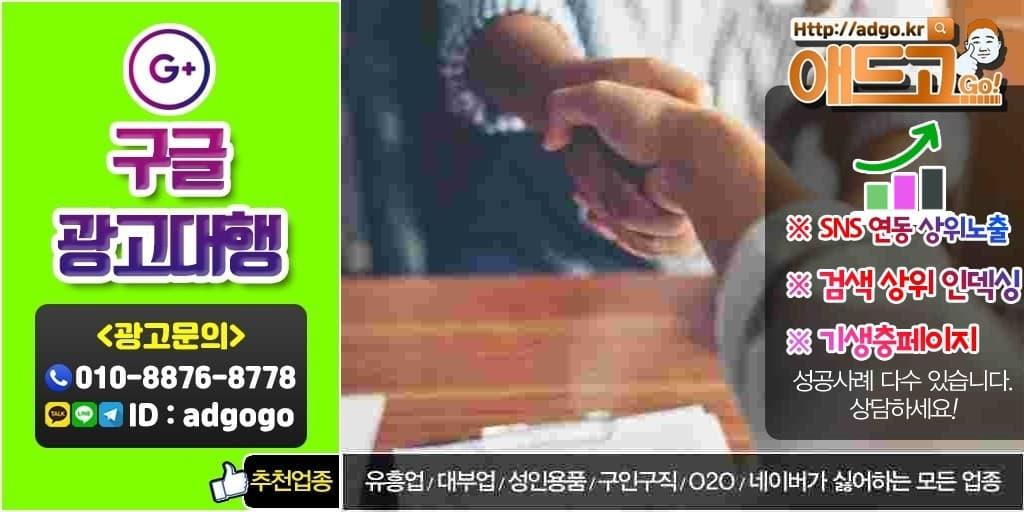 중고캠핑카제작온라인마케팅