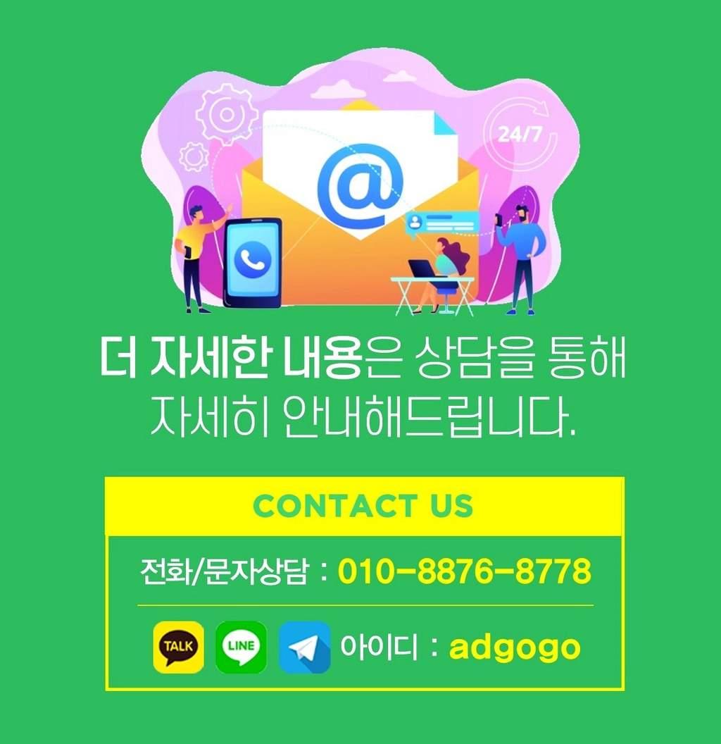 중고캠핑카제작언택트마케팅
